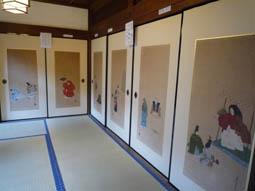 shishikaku11.jpg