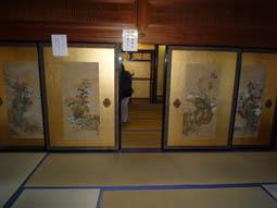 shishikaku12.jpg