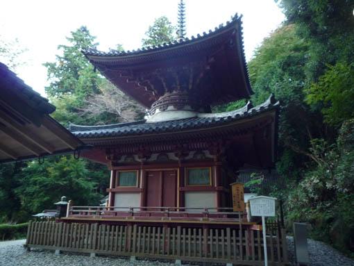 shishikaku17.jpg