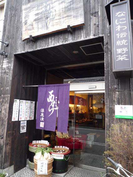 sitomiya5.jpg