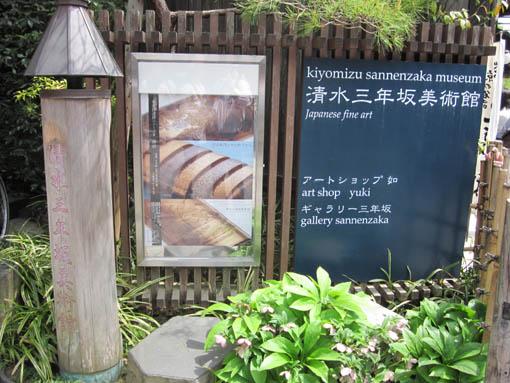 syosaikiyo1.jpg