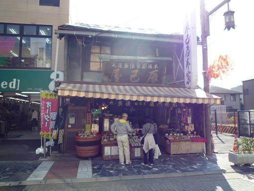tatsumame1.jpg