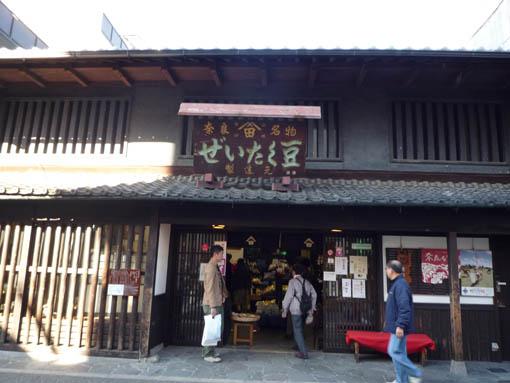tatsumame2.jpg