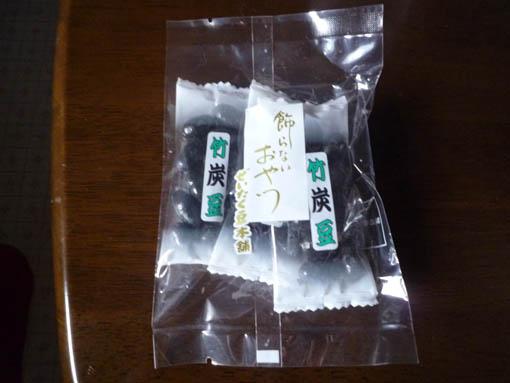 tatsumame3.jpg