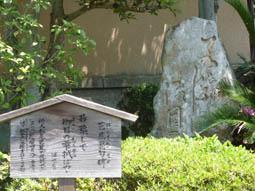 tosyodaiji6.jpg