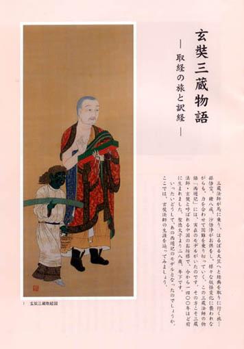 yakusiji3.jpg