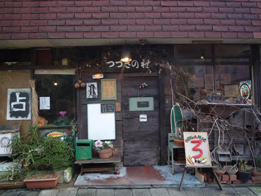yaoyaro1.jpg