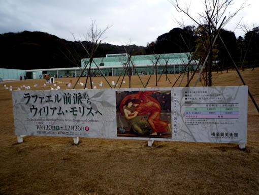 yokosukam3.jpg