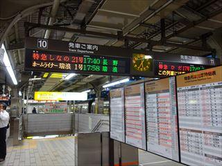 DSC00321-2014t.jpg