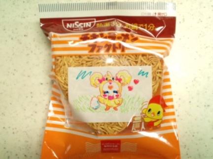 ブログ用 補足 チキンラーメンひよこキャンディ1(MS-SMILE)