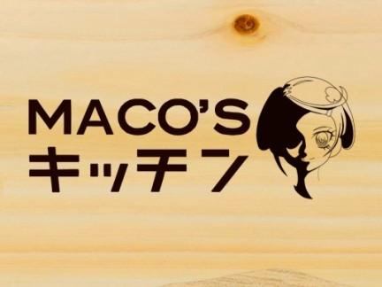 ブログ用 MACOSキッチン_色彩調整済_(MS-SMILE)