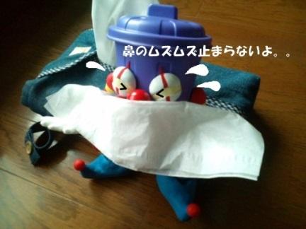 花粉症アカンベェ1(ブログ用)