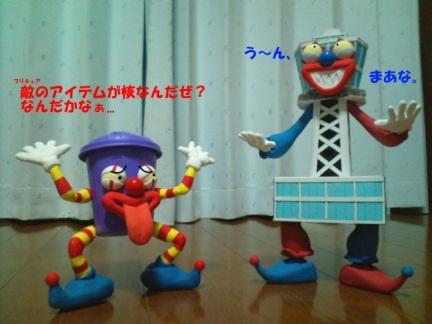 アカンベェ_劇場01_02(ブログ用)