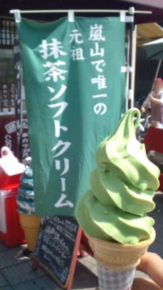 006 抹茶アイスRe
