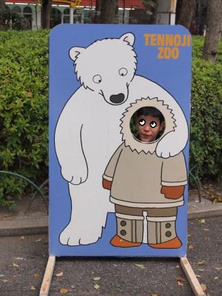 追加004-2 天王寺動物園