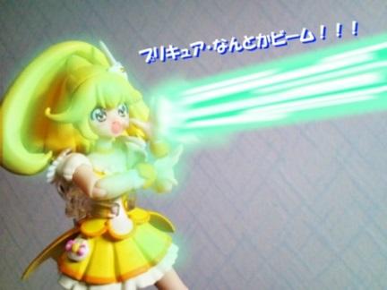 緑っ鼻・黄色っ鼻_VSプリキュア_010