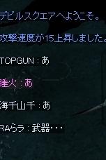 0413DS3.jpg