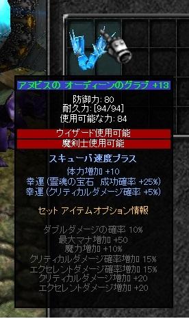 0419合成6