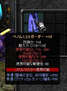 kama8.jpg