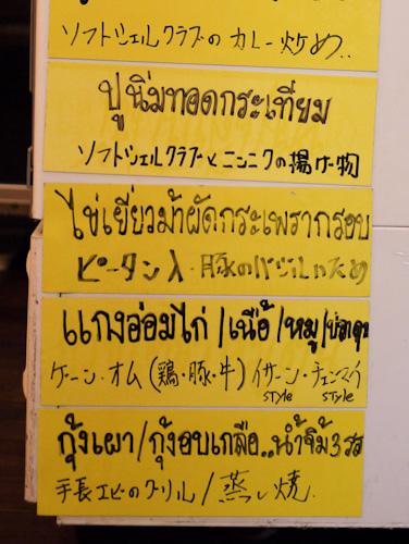 2010/12/29-4