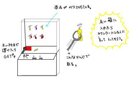 44_convert_20100329144810.jpg
