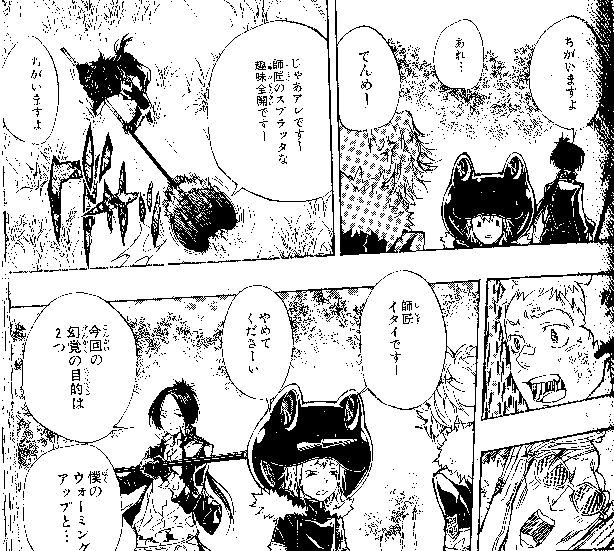 manga2.png