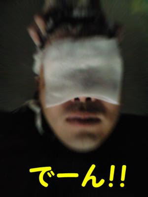 201009101
