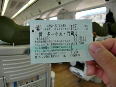 201005032