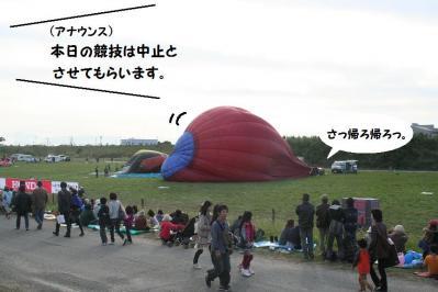 201011037