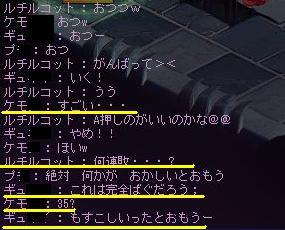 ごまちゃん兵営3