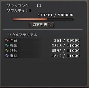 wo_20120404_230621.jpg