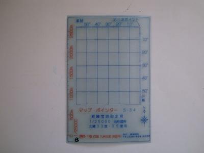 DSC03212-1.jpg
