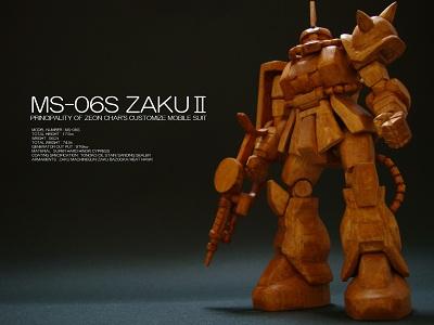 ZAKU3.jpg