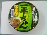新69円シリーズ1