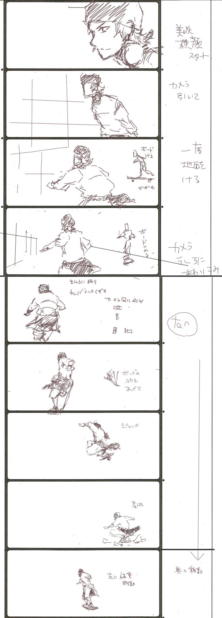 misaki130115_2.jpg