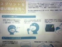 moblog_3478aaf2.jpg