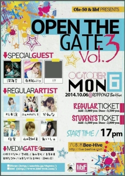 20141006_OpenTheGate_Vol3