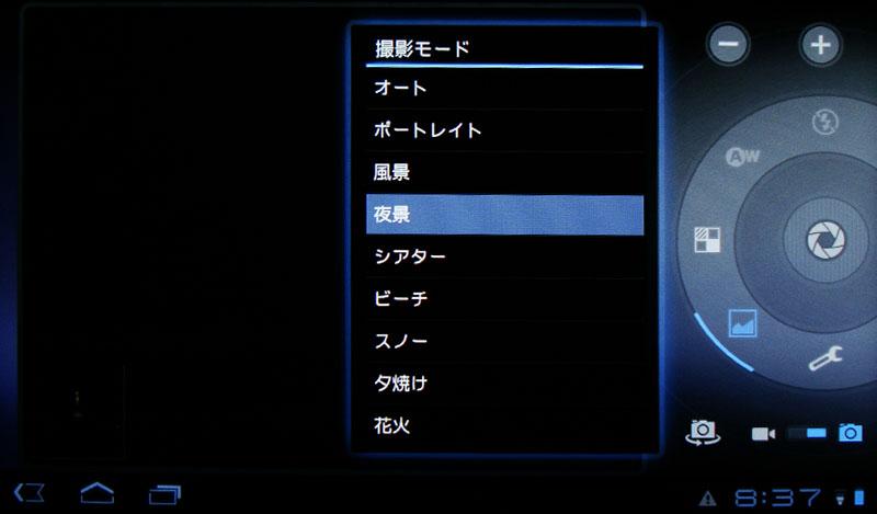 A01SH_camera2.jpg