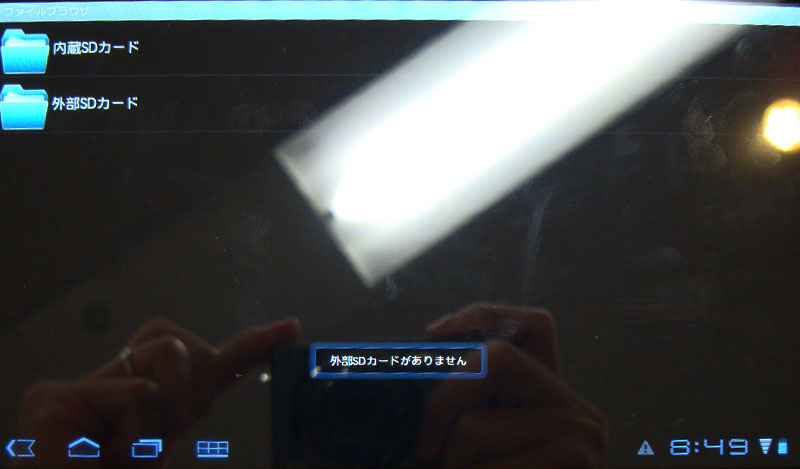 A01SH_fb.jpg