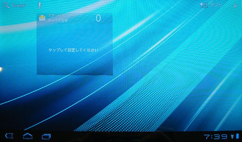 A01SH_home2.jpg