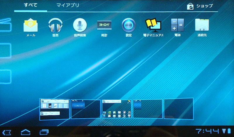 A01SHapp2.jpg