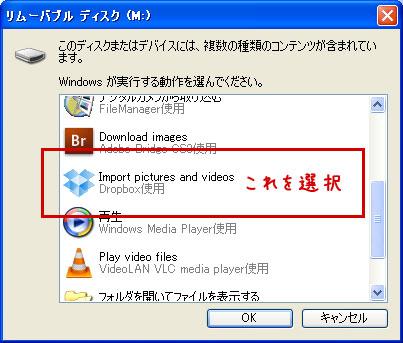 Dropbox_popup.jpg