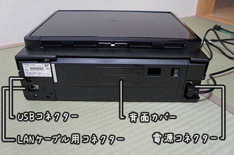 EP804A_back01.jpg