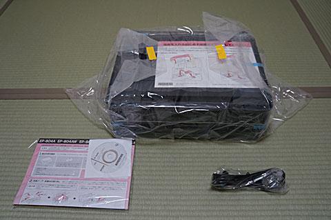 EP804A_box3.jpg