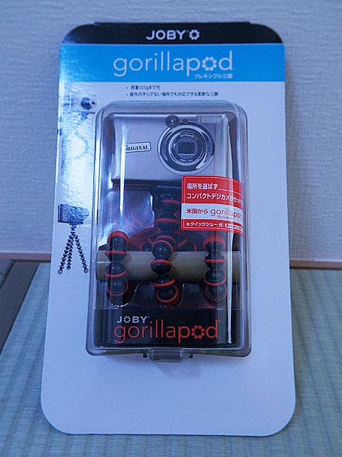 Gorirrapod01_TOP.jpg