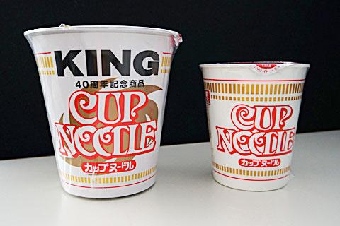 KINGcup_02.jpg