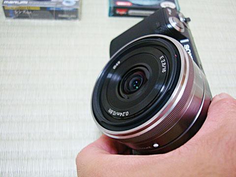 NEX_5N_20120125.jpg