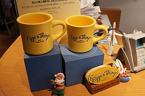 eggsn_CUP.jpg