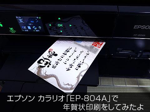 ep_3_TOP.jpg