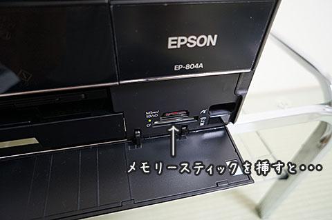 ep_ms_in.jpg